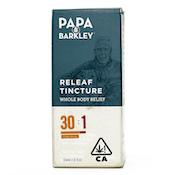 PAPA & BARKLEY: CBD RICH TINCTURE (30CBD:1THC)15ml